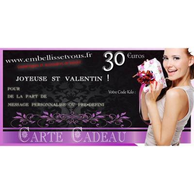Carte Cadeau personnalisable